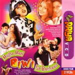 Mujhe Meri Biwi Se Bachaao Mp3 Songs