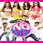 No Entry Mp3 Songs