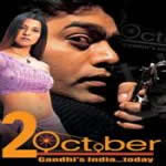 2nd October Mp3 Songs