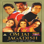 Om Jai Jagadish Mp3 Songs