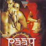 Paap Mp3 Songs
