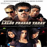 Padmashree Laloo Prasad Yadav Mp3 Songs