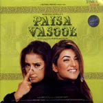 Paisa Vasool Mp3 Songs
