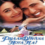 Pyaar Diwana Hota Hai Mp3 Songs