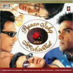 Pyaar Ishq Aur Mohabbat Mp3 Songs