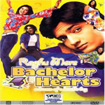 Raghu More - Bachelor of Hearts Mp3 Songs