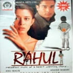 Rahul Mp3 Songs