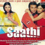 Saathi Mp3 Songs