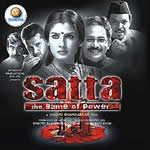 Satta Mp3 Songs