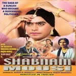Shabnam Mausi Mp3 Songs
