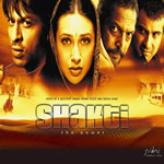 Shakti - The Power Mp3 Songs