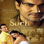Soch Mp3 Songs