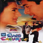 Suno Sasurjee Mp3 Songs