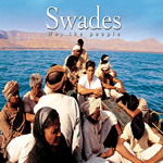 Swades Mp3 Songs