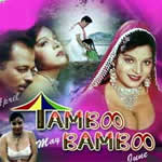 Tamboo Mein Bamoo Mp3 Songs