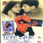 Tere Liye Mp3 Songs