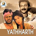 The Truth? Yathharth Mp3 Songs