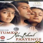 Tumko Na Bhool Paayenge Mp3 Songs