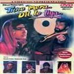 Tune Mera Dil Le Liyaa Mp3 Songs