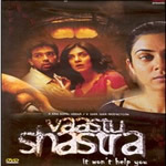 Vaastu Shastra Mp3 Songs