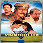 Vidyaarthi Mp3 Songs