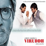 Viruddh... Family Comes First Mp3 Songs