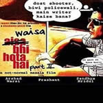 Waisa Bhi Hota Hai Part II Mp3 Songs