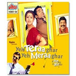Yeh Teraa Ghar Yeh Meraa Ghar Mp3 Songs