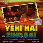 Yehi Hai Zindagi Mp3 Songs