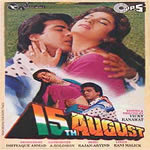 15th August Mp3 Songs