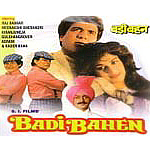 Badi Behan Mp3 Songs