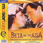 Beta Ho To Aisa Mp3 Songs