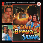 Bewafa Sanam Mp3 Songs