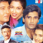 Dhaal Mp3 Songs