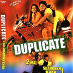 Duplicate Mp3 Songs