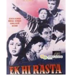 Ek Hi Rasta Mp3 Songs