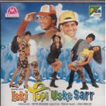 Iski Topi Uske Sar Mp3 Songs