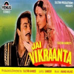 Jai Vikranta Mp3 Songs
