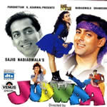 Judwaa Mp3 Songs