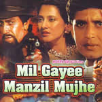 Mil Gayee Manzil Mujhe Mp3 Songs