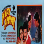 Nyay Anyay Mp3 Songs