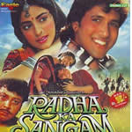 Radha Ka Sangam Mp3 Songs