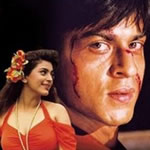 Ram Jaane Mp3 Songs