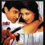 Sarfarosh Mp3 Songs