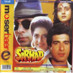Sarhad Mp3 Songs