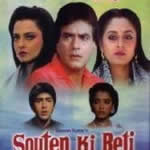 Souten film all mp3 songs download by lambpercobag issuu.