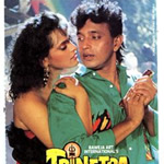 Trinetra Mp3 Songs