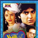 Vaade Iraade Mp3 Songs
