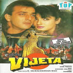 Vijeta Mp3 Songs