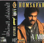 Humsafar By Amir Saleem